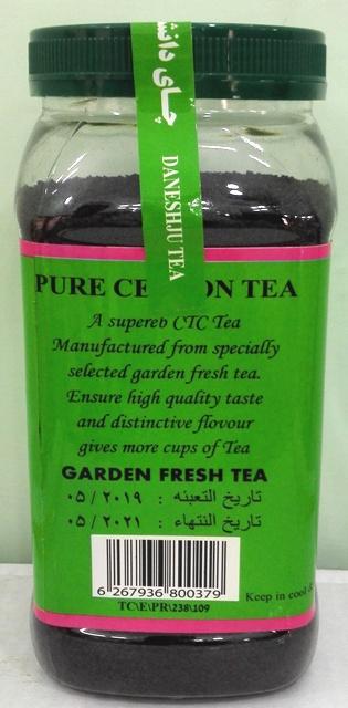 چای دانشجو کله مورچه هلدار
