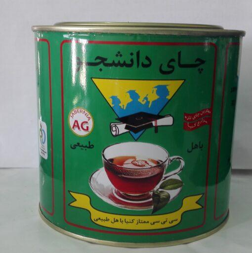 چای دانشجو