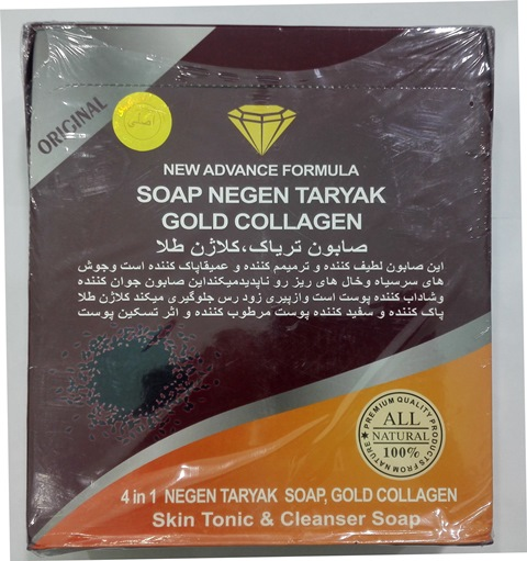 صابون تریاک کلاژن طلا