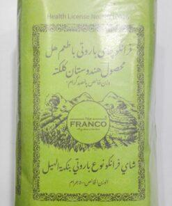 چای باروتی فرانکو