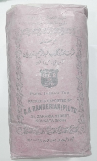 چای گلابی اصل