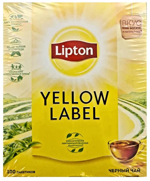چای لیپتون