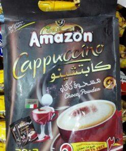 کاپوچینو آمازون amazon cappuccino