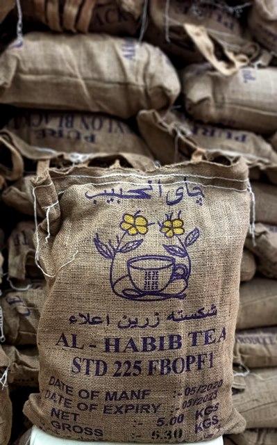 چای الحبیب