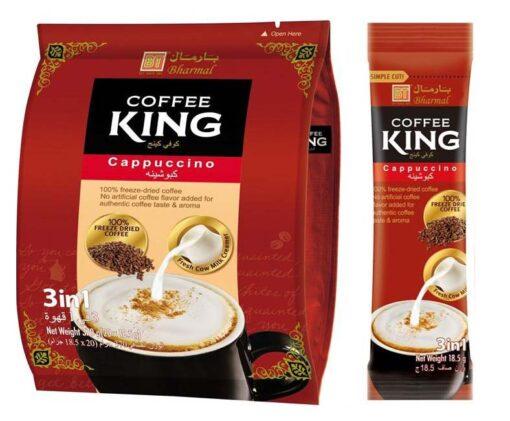 کاپوچینو کینگ coffee king cappuccino