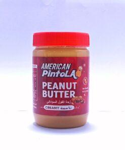 کره بادام زمینی american pintola