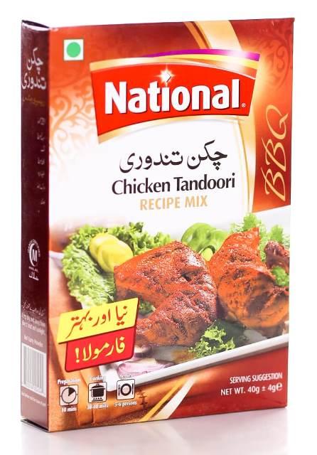 national chiken tandori
