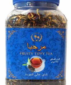 چای مراکشی مرحبا
