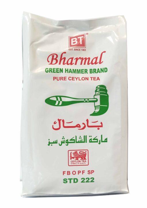 چای چکش سبز بارمال